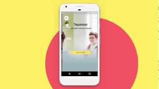 Яндекс.Толока — мобильное приложение для заработка