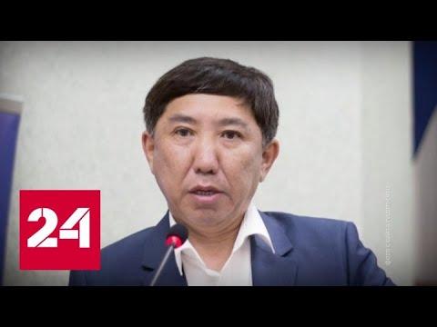 Вице-спикер Заксобрания Бурятии отправлен под домашний арест по делу о смертельном ДТП - Россия 24