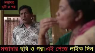 মোশারফ করিমের অস্থির হাসির অভিনয়