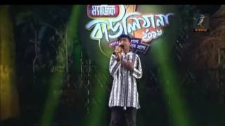 Magic Bouliana 2016 Shafiqul Excellent Song