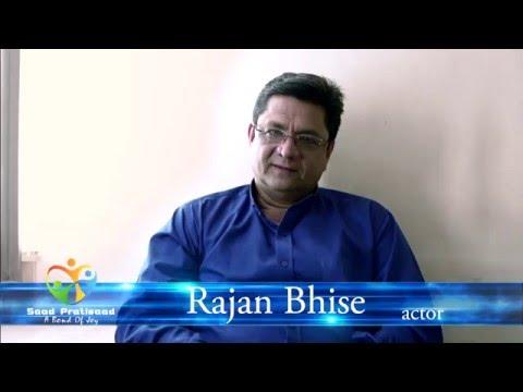 Rajani A. Bhisey