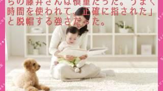 非公式戦ながら羽生善治3冠(46)に勝利した最年少プロ棋士、藤井聡...