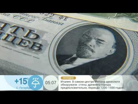Счетчик банкнот Magner 150 Digital - YouTube