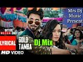 2018 Dhamaka Dance Mix Dj Song---Gold Thamba (Batti Gul Meter Chalu)......