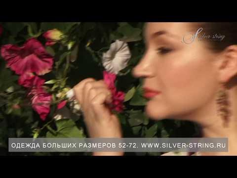 Главные платья этого сезона | Lookbook | Маха Одетаяиз YouTube · Длительность: 2 мин26 с