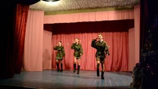 "Download танец ""У солдата выходной"" Mp3 and Videos"