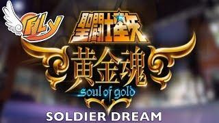 Cavaleiros do Zodíaco: Soul of Gold (Abertura) - Soldier Dream |#AOVIVO [FLY]