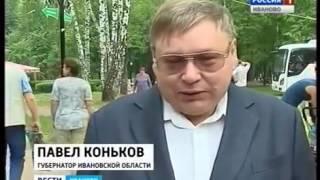 Сабантуй-2016 в Иванове,