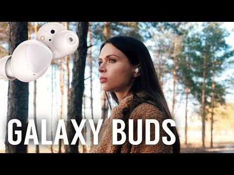 Samsung Galaxy Buds: самый честный и объективный обзор (честно)