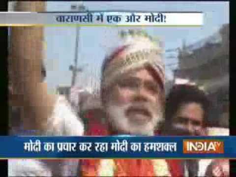 Abhinandan Pathak Duplicate of narendra modi in varanasi LS Polls Campaign