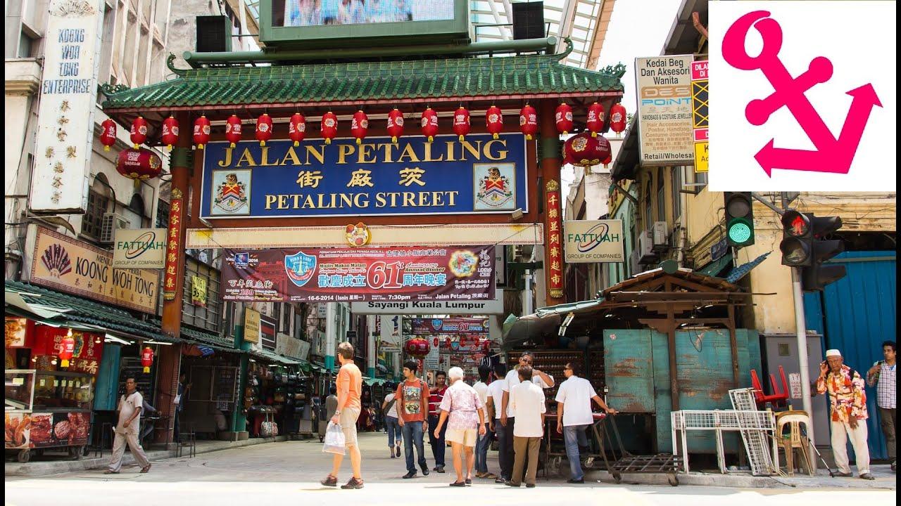 Full Hd Jalan Petaling Street Market Chinatown In Kuala Lumpur