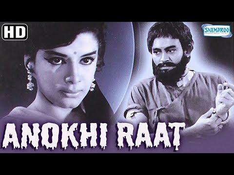 Anokhi Raat (HD) - Sanjeev Kumar | Aruna Irani  - Classic Bollywood Movie With Eng Subtile