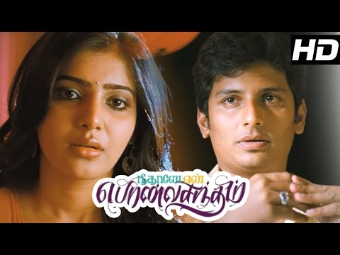 Neethane En Ponvasantham Full Movie | Scenes | Jiiva is going to get married, Samantha Cries | jiiva