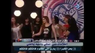 مقطع رقص طياز بالجينز الابيض للبنوتة  من غنوه سكسي