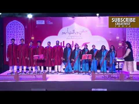 सद्भावना गीत | गूँजे गगन में | अशोक चक्रधर | Sadbhawna Geet Goonje Gagan Mein | Ashok Chakradhar Mp3
