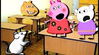 Мультики Свинка  Петта испугалась мыши на уроке в школе Мультфильмы для детей на русском