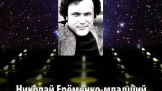 Download Стас Михайлов - Уходите Mp3 and Videos