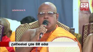 Kotte Sangha Sabha's request to President on Ven. Gnanasara Thero