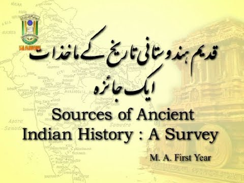 MANUU_Sources of Ancient Indian History - A Survey_M.A_History_1st Year