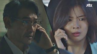 이승주 납치한 정진영(!) 이선빈(Lee sun-bin)에게 거래 제안 스케치(Sketch) 10회