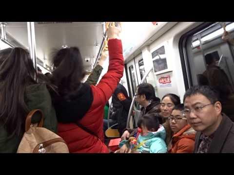 Ride on the metro in Chengdu, China