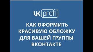 как раскрутить друзья  до 999999  ВКонтакте с помощью PRVK