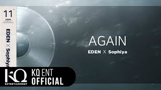 [EDEN_STARDUST.11] 이든(EDEN), Sophiya - 'AGAIN' (Lyric Video)