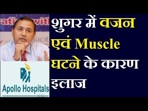 muscle-wasting-weight-loss-due-to-diabetes-causes-treatment-dr-b-k-roy