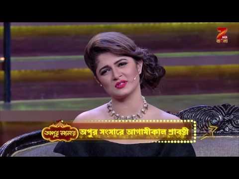 Apur Sangsar - Indian Bangla Story - EP 2 - Zee Bangla TV Serial - Webisode