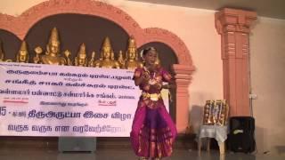 3.5.2015 Dindigul Dt.Palani Thiru Arutpa Dance...Anbenum Pidiyul