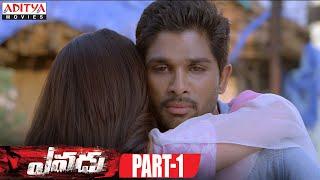 Yevadu Telugu Movie Part 1/14 - Ram Charan, Allu Arjun, Kajal Aggarwal,Shruti Haasan