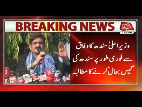 CM Sindh Demands Restoration Of Province's Gas Quota