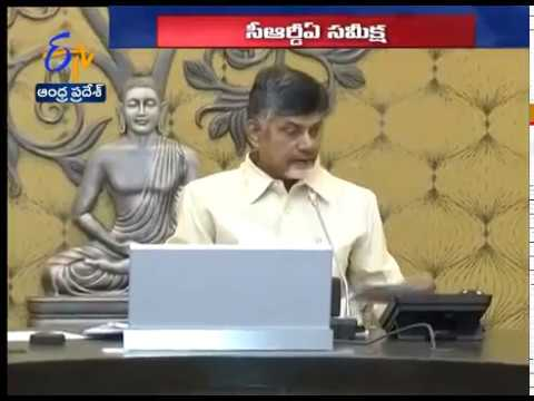 Speed Up Development Works | CM Chandrababu Holds Review Meet With CRDA