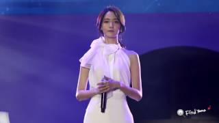 Findyoona 160702 Yoona 1st Fanmeeting in Guangzhou Red Bean 紅豆