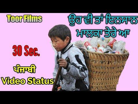 Insan:Surjeet Bhular Status  Toor Films [SM MEDIA]