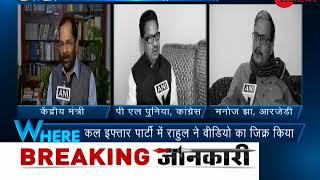 5W1H: Rahul Gandhi mocks at PM Narendra Modi's fitness challenge video as 'bizarre'