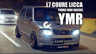 KELISA L7 LICCA YMR (YOUNG MAN RACING) BY MTB GARAGE
