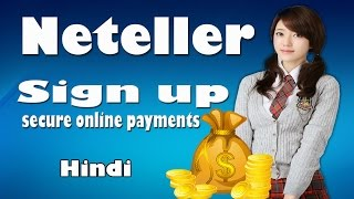 How to make and verify  account on netellaer in hindi | verify neteller account in hindi