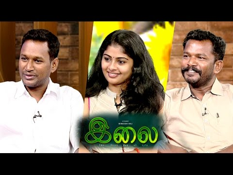 Interview with 'Ilai' Tamil Movie Team in Showreel | 23/04/2017 | PuthuyugamTV