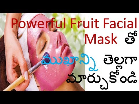 instant-whitening-fruit-facial-face-mask-||-fruit-facial-at-home-||beauty-tips-to-get-fair-skin