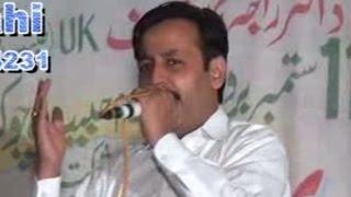 pothwari sher new 2015 - Raja Qamar ul Islam vs Raja Javed jaidi (Habib Choke Gujar Khan) p2