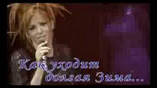 pointalex Mylene Farmer Comme J Ai Mal concert