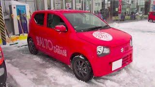 2014 New Suzuki ALTO X - Exterior & Interior