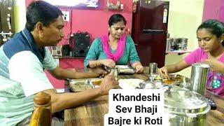 INDIAN MOM DINNER ROUTINE, Khandeshi Sev Bhaji, Bajre ki Roti, बाजरे की रोटी, NIGHT KITCHEN CLEANING