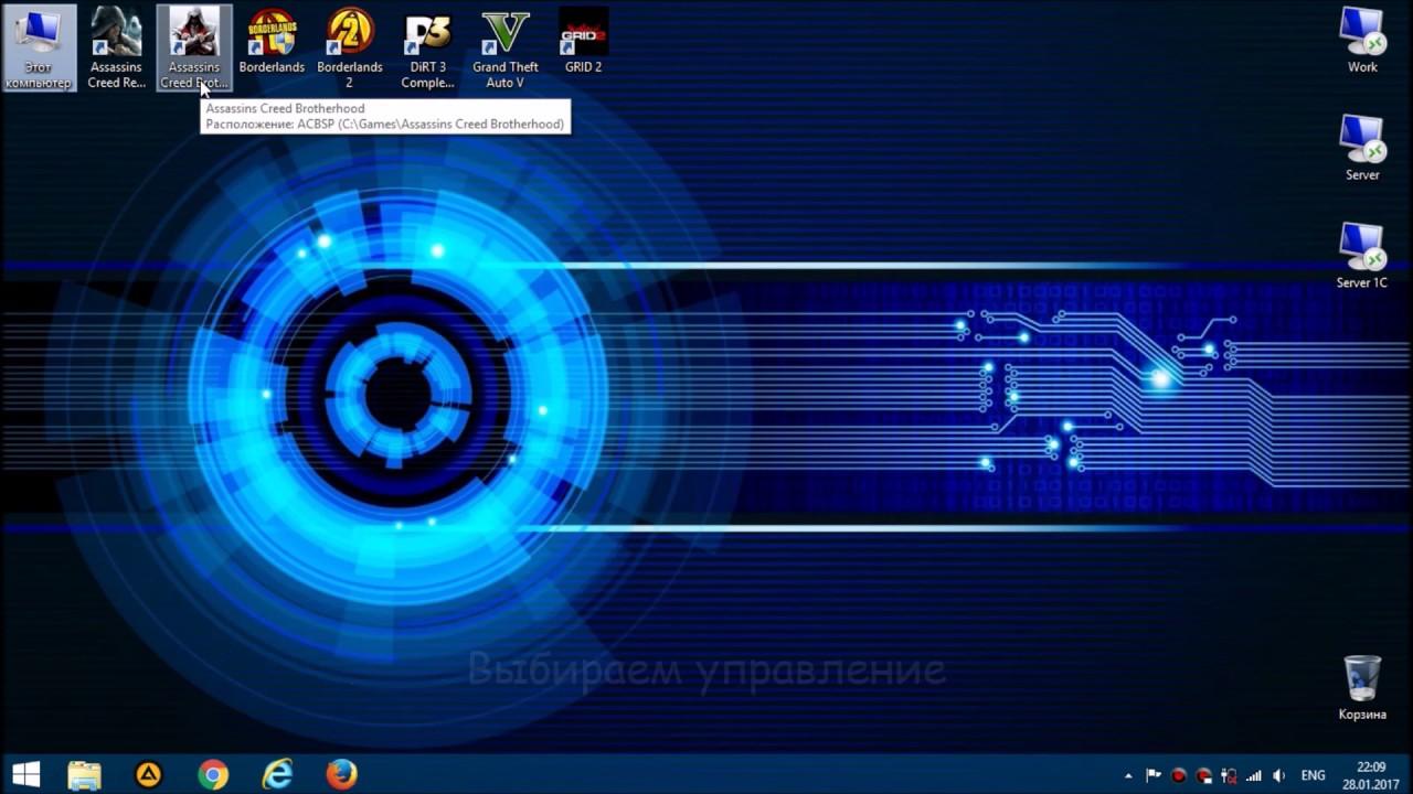 Вирус казино в браузере