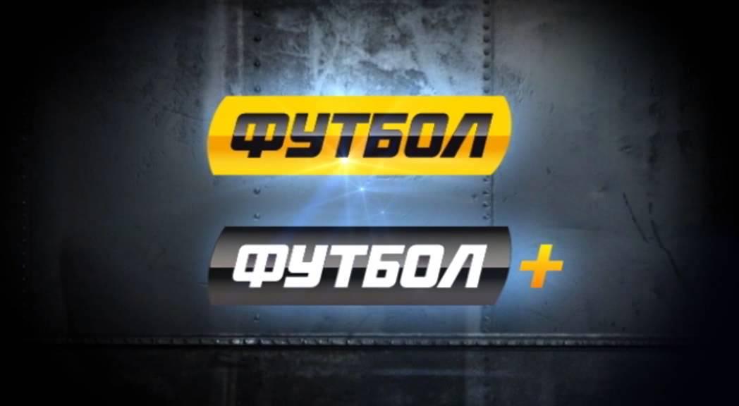 футбол 1: Встречай 30 ноября канал Футбол 1 и Футбол 2!