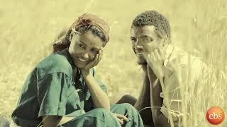 Yetekeberew - Part 16 (Ethiopian Drama)