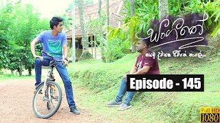 Sangeethe | Episode 145 30th August 2019 Thumbnail