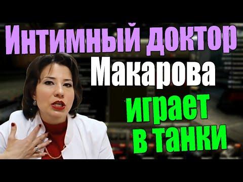 Дешевые и элитные - Секс Киев