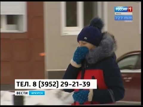 Синоптики предупредили жителей Иркутской области об аномальных морозах